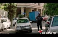 دانلود ساخت ایران 2 قسمت 21 با کیفیت 1080p/ دانلود ساخت ایران 2 قسمت 21 کیفیت بلوری