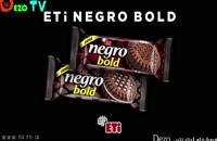 شکلات اتی نگرو eti negro