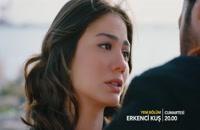 paraneh khosh eghbal 24 - Erkenci kus قسمت بیست و چهارم