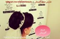 آموزش حضوری,مجازی شینیونهای حرفه ای مدرس مریم آفرینش Hairstyle Maryam Afarinesh 09126514104  | بافت مو