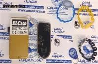 قفل هوشمند کمد باشگاه قفل الکترونیکی دستبندی کارتی استخری