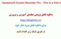 سفارش تولید محتوای الکترونیکی