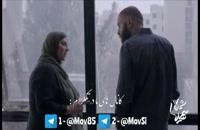 دانلود رایگان فیلم سهیلا شماره 17 کانال تلگرام ما : MOV85@