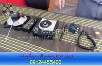 فروش فلزیاب گنج یاب ردیاب 0910061388
