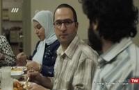 دانلود قسمت 24 سریال لحظه گرگ و میش پخش 27 بهمن 97