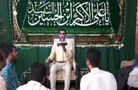 مداحی کربلایی محمدمهدی مجیدی فرد ، جشن عید غدیر