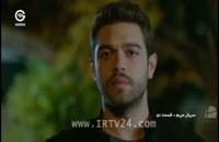 قسمت 51 سریال مریم با دوبله فارسی