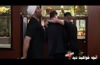 دانلود قسمت دوازدهم 12 سریال ساخت ایران 2