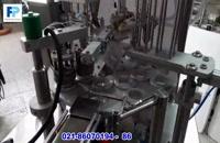 دستگاه تمام اتومات پرکن درب بند روتاری
