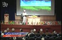 پیام های غیرکلامی قرآن