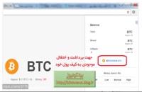 آموزش کسب در آمد به دلار با نرم افزار  CryptoTab Browser
