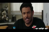 دانلود ساخت ایران 2 با لینک مستقیم دانلود ساخت ایران 2 با لینک مستقیم به کارگردانی برزو نیک نژاد با کیفیت Full HD