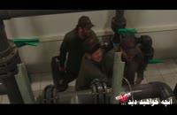دانلود قسمت 11 سریال ساخت ایران 2