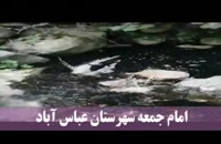 الودگی چشمه کیله تنکابن