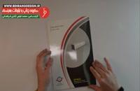 چاپ کاتالوگ 4 صفحه ای A4 یکی از مهمترین خدمات گروه چاپ و تبلیغات بهرنگ