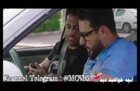 دانلود رایگان سریال ساخت ایران2 قسمت16 کانال تلگرام ما : MOV85@