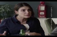 دانلود فضیلت خانم دوبله فارسی - قسمت 4