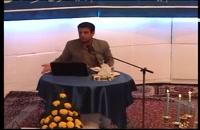 سخنرانی استاد رائفی پور - تحریف ادیان و نقش بیداری اسلامی در ظهور - مشهد - 15 مهر 1390 - جلسه 1