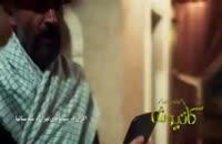 دانلود فیلم کاتیوشا نسخه پرده ای