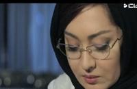 دانلود قسمت چهارم سریال ممنوعه کامل و قانونی-نماشا (سیما دانلود) Full HD