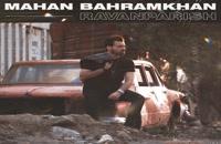 Mahan Bahramkhan Ravanparish