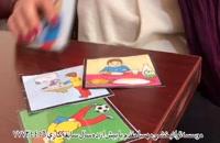 روش های گفتاردرمانی در اوتیسم توانبخشی مهسا مقدم 09357734456