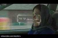 دانلود ساخت ایران 2 قسمت 20 واقعی / قسمت 20 ساخت ایران 2 (کامل)