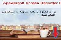 برنامه سالانه معاون آموزشی 98-1397 نمونه های کامل بر اساس آخرین بخشنامه