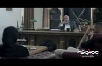 دانلود قسمت نهم سریال ممنوعه (Online)(قانونی) | دانلود قسمت نهم (9) سریال ممنوعه