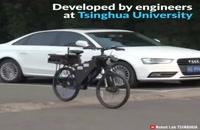 دوچرخه ی خودران