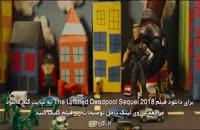 دانلود فیلم Deadpool 2018 با زیرنویس فارسی