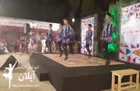اجرای رقص آیینی آذری - اولماز اولماز - تالار وحدت
