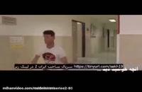 ساخت ایران 2 قسمت 19 | قسمت نوزدهم فصل دوم ساخت ایران | سریال ساخت ایران فصل 2 قسمت 19