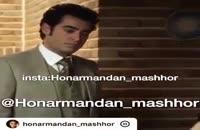 حسادت شهاب حسینی به ترانه علیدوستی چرا اینقدر خوشگل شدی ؟