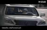 دانلود فیلم سندباد وسارا + لاتاری