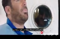دانلود ساخت ایران دو قسمت بیست و دوم کامل / قسمت آخر ساخت ایران دو / ساخت ایران2 قسمت22