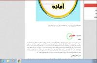 دانلود کاملترین پروپوزال بررسی اثر تعطیلات در بازار بورس اوراق بهادار تهران