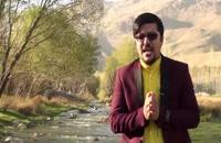 زیبایی آبشاراستان چهارمحال وبختیاری