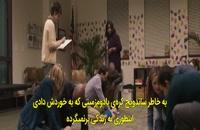 دانلود فیلم Instant Family 2018 با زیرنویس فارسی