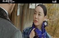دانلود سریال کره ای آقای آفتاب Mr. Sunshine قسمت 8 با زیرنویس فارسی