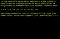 050042 - آمار سری اول