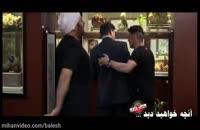 قسمت 12 دوازدهم سریال ساخت ایران 2 '