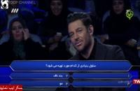 مسابقه برنده باش با اجرای محمد رضا گلزار قسمت 21