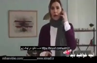 دانلود ساخت ایران 2 قسمت 21 کامل /  قسمت 21 ساخت ایران2