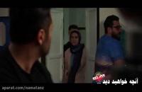 دانلود قسمت هجدهم سریال ساخت ایران 2