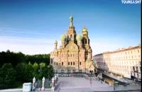 سنت پترزبورگ، بزرگ ترین شهر توریستی روسیه