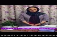 بهترین کلینیک گفتار درمانی کار درمانی سندروم داون  شرق تهران مهسا مقدم
