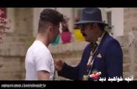 دانلود کامل قسمت 19 ساخت ایران ۲ | قسمت 19 کامل سریال ساخت ایران ۲ | قسمت نوزدهم فصل دوم ساخت ایران