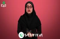 بررسی ویدیویی پرداخت هزینه انتخاب رشته دکترا آزاد ۹۸