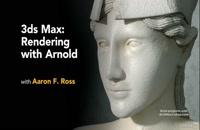 آموزش Arnold در تری دی مکس 2018